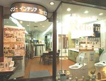 近鉄河内小阪から北へ徒歩3分の所にヤマソーインテリアサービスはお店を構えています。