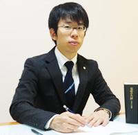 佐々木 毅 司法書士事務所