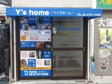 Y'sホーム