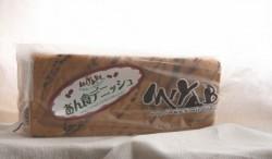 あん食デニッシュ食パン 2斤 ¥1350北海道十勝産あずきを使用。日本茶にも合う絶品のお味です。