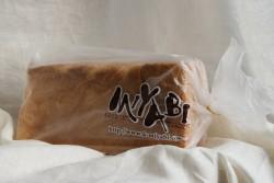 みやび 2斤 ¥1000<br /> 手間をかけ1本1本丁寧に職人達が手作りで焼き上げた究極のデニッシュ食パンです。