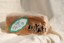バニラ デニッシュ食パン 2斤 ¥1500<br /> 高級マダガスカル産のビーンズに砂糖の王様『和三盆糖』を使用。