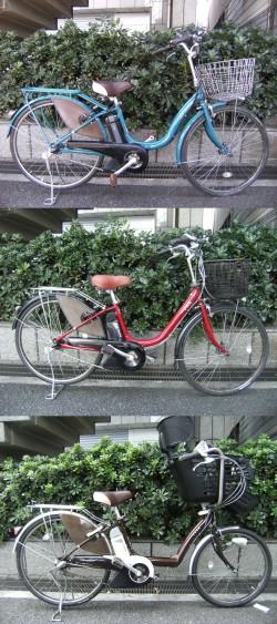 中古電動自転車<br /> 税別29.800-円~<br />