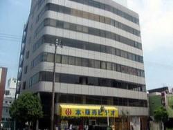 津田塾巽校もよろしくお願いします。北巽駅徒歩5分 <br /> TEL 06-6751-3390